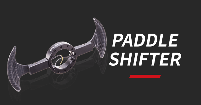 PADDLE SHIFTER